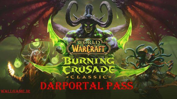 Burning Crusade Classic Dark Portal Pass